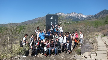 Kiyosato_02.JPG