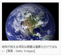 sciencenews2.JPG